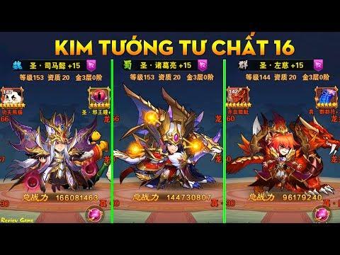 OMG 3Q - Show Full KIM TƯỚNG Tư Chất 16 Của Các TOP Trung Quốc,