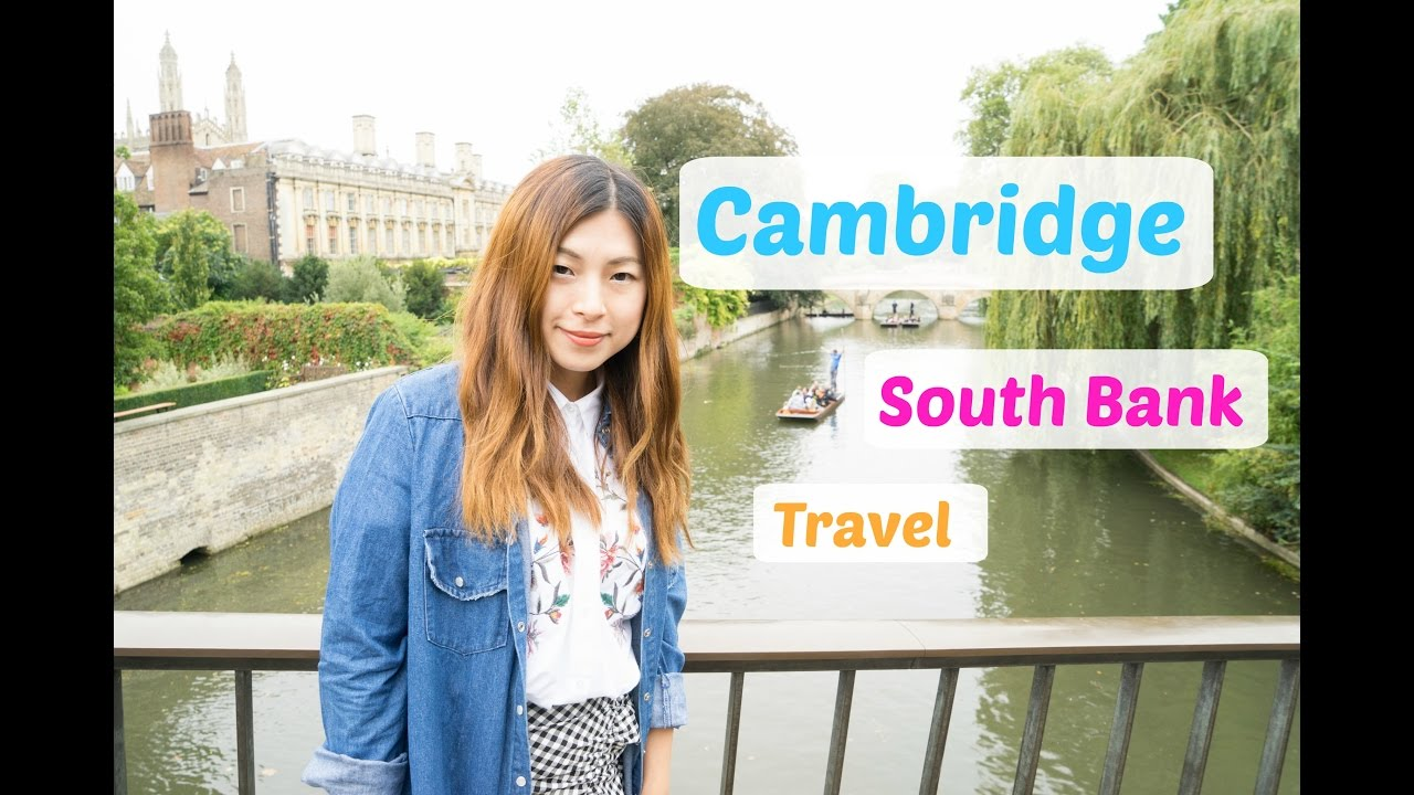 [劍橋]Cambridge & Southbank Travel 一日遊