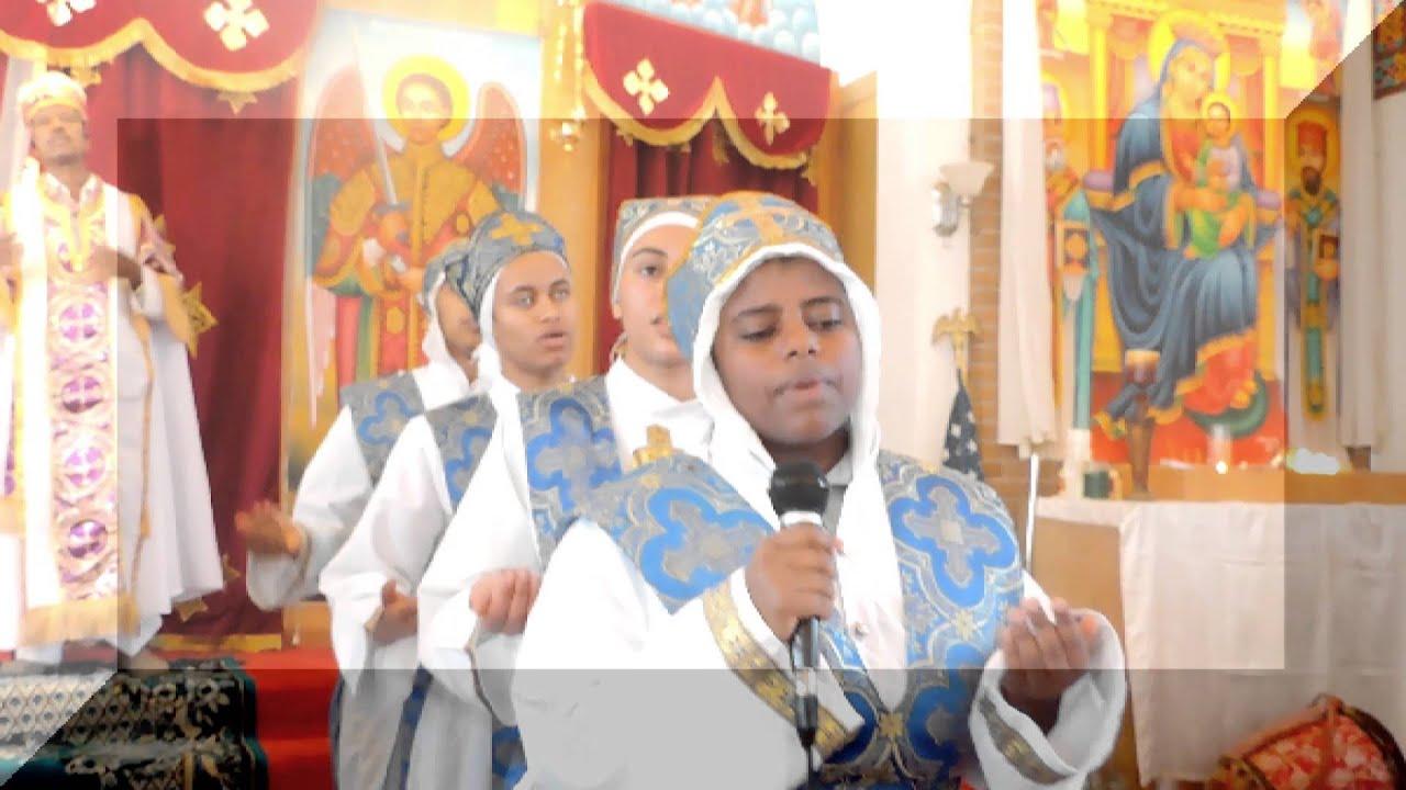 Eritrean Orthodox Tewahdo Church MN