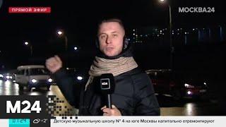 """""""Утро"""": ЦОДД оценивает трафик в городе в 1 балл - Москва 24"""