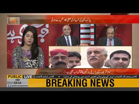 Soon cases are going to open against Khurshid Shah, Zamir Haider gives breaking news