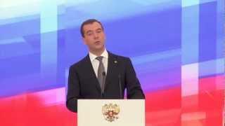 Д.Медведев.Расширенное заседание Госсовета.24.04.12.Part 4