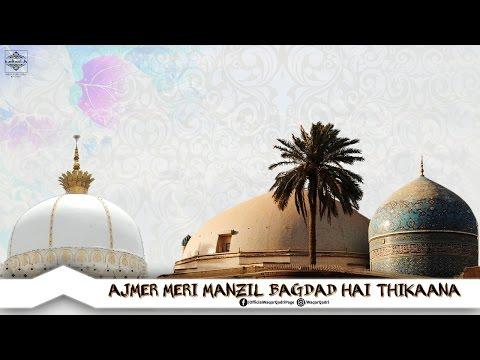Ajmer Meri Manzil Bagdad Hai Thikaana | Waqar Ahmed Qadri