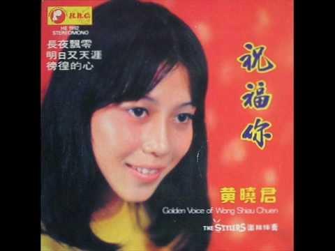 Wong Shiau Chuen