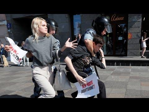Москва в кольце протеста. Live