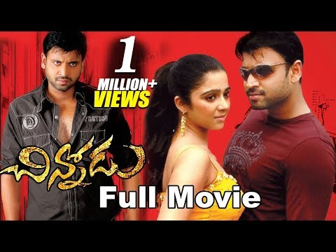 Chinnodu Telugu Full Length Movie || Sumanth, Charmme Kaur