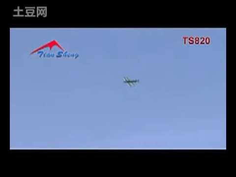Tian Sheng Aces of War Zero Electric Airplane [TS820]
