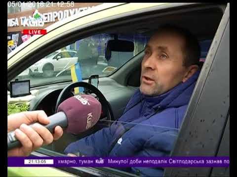 Телеканал Київ: 05.01.18 Столичні телевізійні новини 21.00
