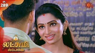 Lakshmi Stores - Episode 289   12th December 19   Sun TV Serial   Tamil Serial