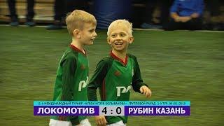 "HIGHLIGHTS. ""Локомотив"" - ""Рубин"" 4:0"
