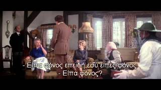 Peter sellers in the pink panther srikes again 1976 with greek subs