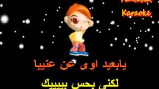 يا خسارتك فى اليالى عبد الفتاح الجرينى كاريوكى Arabic Karaoke