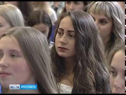 В Ярославле прошел предпринимательский форум «Свое дело»