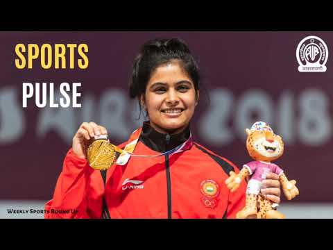 Sports Pulse | 30 November 2019 | All India Radio