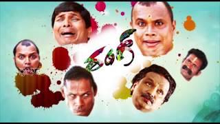 Making of Tulu Movie Rang - 01/03