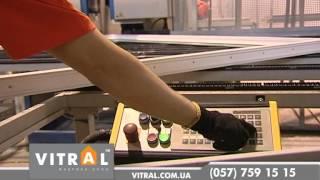 Изготовление металлопластиковых окон из профиля Vitral на фабрике окон Витрал (Харьков)