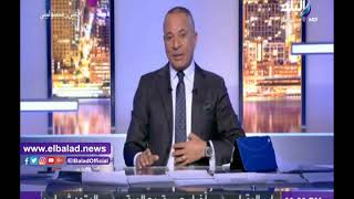أحمد موسى: فتحي سرور شخصية محترمة «واتظلم كتير».. فيديو