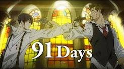 91 DAYS ENG SUB