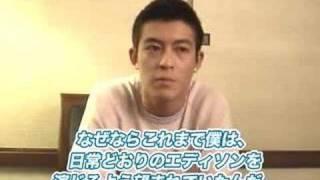 edison chen interview jp