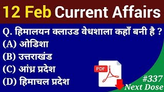 Daily Current Affairs Booster 21st February