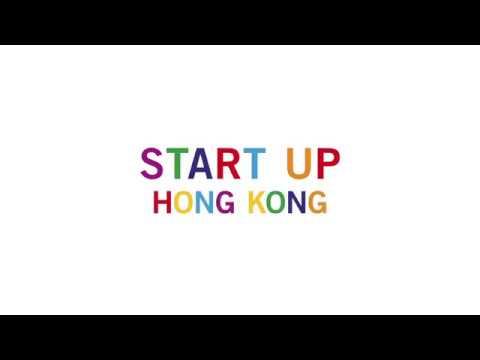 GLOBAL START-UP HUB (2018)