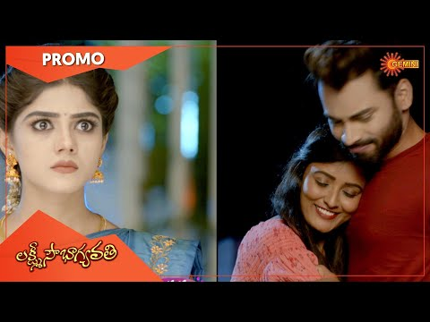 Lakshmi Sowbhagyavathi -