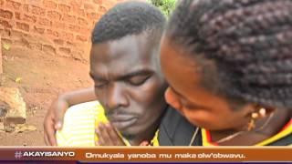 Omulamwa: Omukyala yanoba mu maka olw'obwavu thumbnail