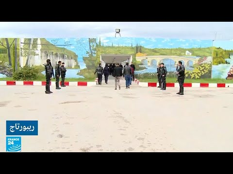 افتتاح الدورة 29 لأيام قرطاج السينمائية داخل سجون في تونس  - 16:55-2018 / 11 / 16