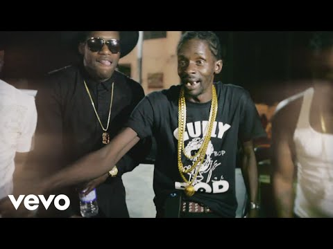 Gully Bop - Life Too Sweet ft. M-Gee