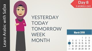 DAY 8: 5 ARABIC WORDS A DAY | Learn Arabic with Safaa