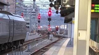 豊肥本線キハ185系特急九州横断特急