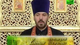 видео Имя Евдоким: Значение имени Евдоким