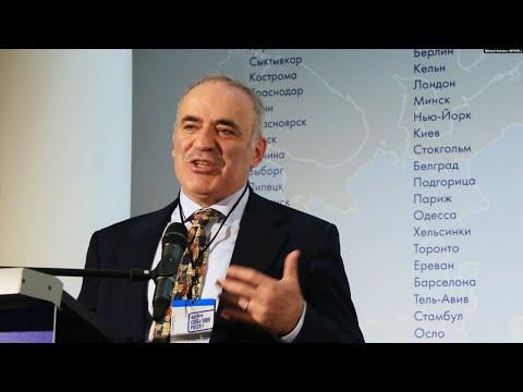 """Гарри Каспаров: """"Дадут ли власти России приказ стрелять?"""""""