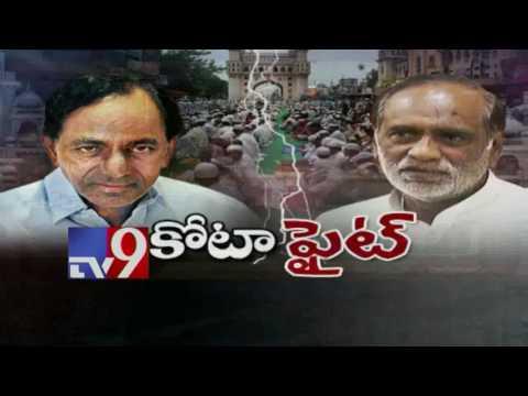#QuotaPolitics : BJP tries UP formula in Telangana ? - TV9