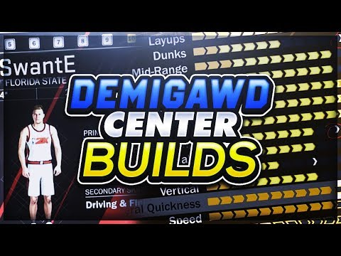 🧀 TOP 4 DOMINANT DEMIGAWD DUAL ARCHETYPE CENTERS NOBODY KNOWS ABOUT! NBA 2K18 PLAYGROUND CHEESE🧀🍕