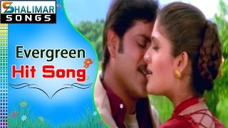 Evergreen Hit Song of The Day || Swapna Venuvedo Video Song || Shalimarcinema
