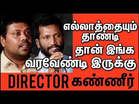 Kalam Director In Tears Kalam Audio Launch   Cine Flick