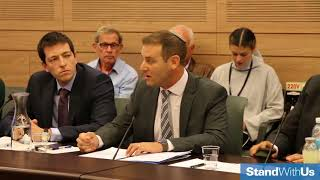 Michael Dickson gives testimony to Knesset Committee on Antisemitism