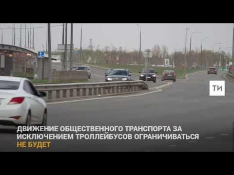 ООО Поле , Казань ИНН 1655325876, ОГРН 1151690030150