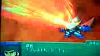 srw alpha 3 great mazinger mazinger z double burning fire