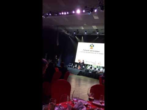 Лучший автосервис Краснодарского края 2014