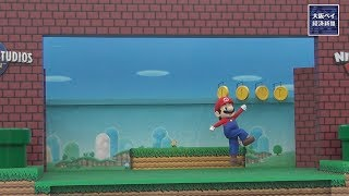 【USJ】SUPER NINTENDO WORLD【建設着工式】