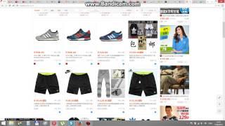Как заказывать с Taobao и Tmall обучение на двух сайтах часть 1