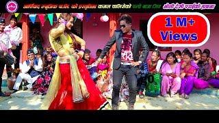New Nepali Panche Baja Song || Bholi Dekhi Paraiko Hathma || Nepali Panche Baja Lok Song 2017
