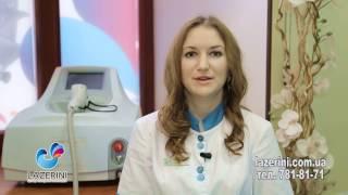 Лазерная эпиляция живота(Лазерная эпиляция в Харькове — это инновационный подход к заботе о вашей коже. Отныне никакой нежелательно..., 2015-03-23T10:08:57.000Z)