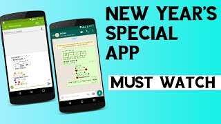 Happy New Year Special App | Top Secret App For WhatsApp, Facebook, Instagram, Imo