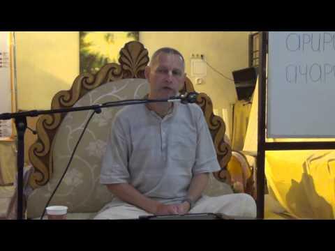 Бхагавад Гита 15.19 - Враджендра Кумар прабху