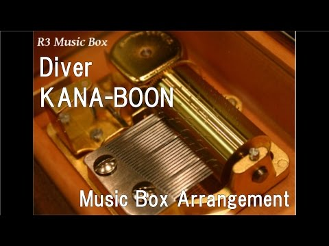 "Diver/KANA-BOON [Music Box] (Anime Film ""BORUTO -NARUTO THE MOVIE-"" Theme Song)"