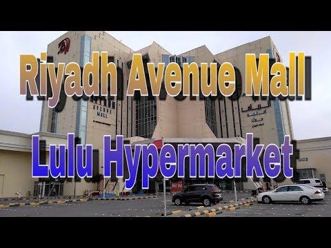 Location in Riyadh : Lulu Hypermarket - Murabba, Riyadh KSA