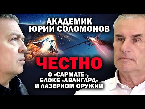 Путин: мы попадем в рай, а они просто сд....т. Об этом секретный академик РАН  / #ЗАУГЛОМ